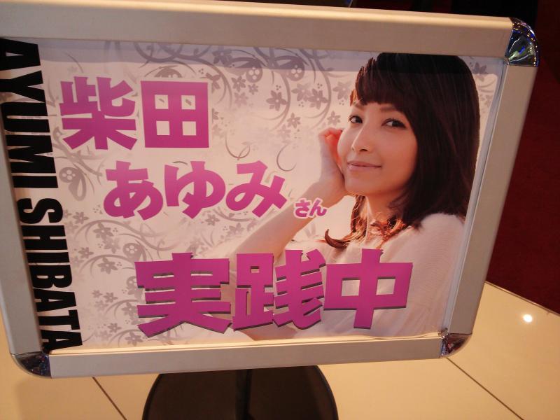 $ジェームスオフィシャルブログ「Theエンタメフォト」Powered by jamesjiyu.com-4-2