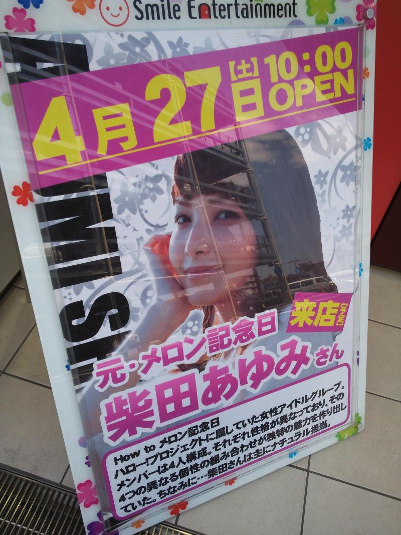 $ジェームスオフィシャルブログ「Theエンタメフォト」Powered by jamesjiyu.com-4-1