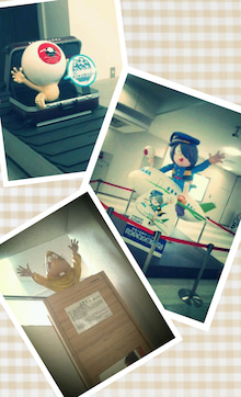飛んだっていいじゃん?-Collage 2013-05-03 16_03_07.pngCollage 2013-05-03 16_03_07.pngCo