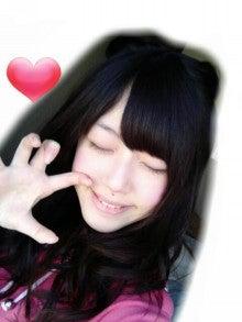 NMB48オフィシャルブログpowered by Ameba-20130504_205926.jpg