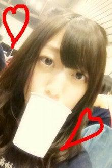 NMB48オフィシャルブログpowered by Ameba-20130504_212551.jpg