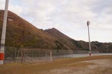 園原運動公園