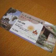 名古屋日帰り旅2