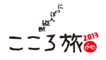 $Only One BAFC(播州赤穂フィルムコミッション)