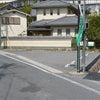 京都府亀岡市内丸町 Oさま邸 看板工事始まりましたの画像