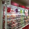 大阪髙島屋の、キャンディデザイン!の画像