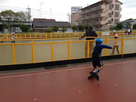 伊丹 ローラー スケート