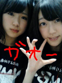 NMB48オフィシャルブログpowered by Ameba-20130505_211632.jpg