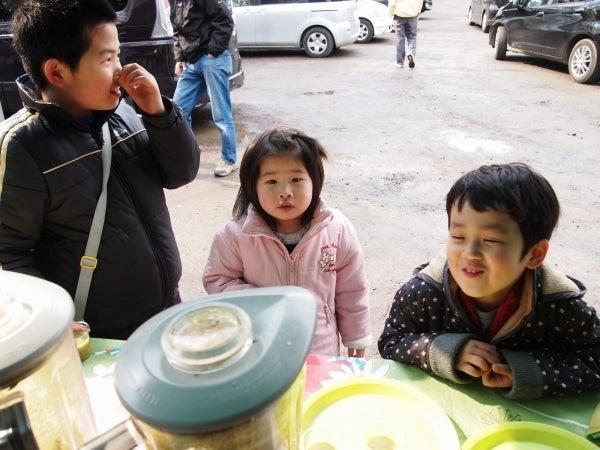 Raw Food School myucre