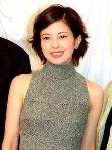 ファッションモデルの沢口靖子さん