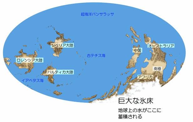 川崎悟司 オフィシャルブログ 古世界の住人 Powered by Ameba-オルドビス紀の世界地図(寒冷化)