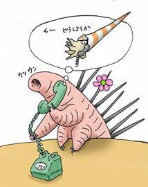 川崎悟司 オフィシャルブログ 古世界の住人 Powered by Ameba-電話中のハルキゲニたん
