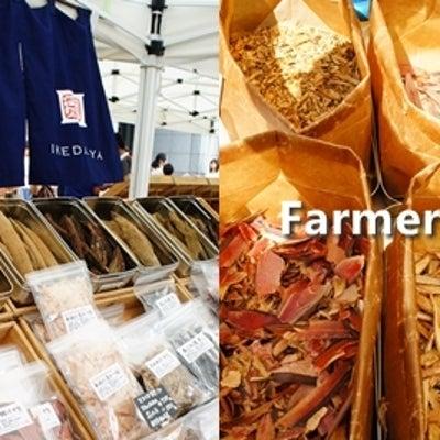 青山ファーマーズマーケット出店情報の記事に添付されている画像