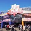食博覧会@インテックス大阪の画像