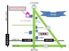 $ネイルサロン NAIL AT HOMEのブログ