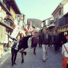 ほんわか渚日和-京都