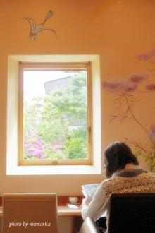 魔女ミラーカの鏡 * 雅日記 *Ψ(ФωФ)β-可否茶館 鎌倉 小町通り店