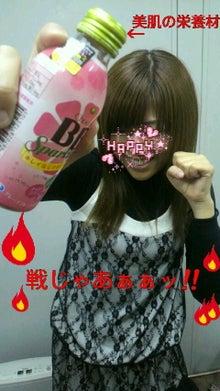 tamurasoubikaihatsu627さんのブログ-2013020121570001.jpg