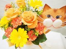 大阪のお花屋さん*フラワーショップCRANZ*