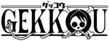 gekkou logo