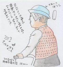 造園管理 山下堂・作業日誌