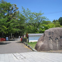 名古屋日帰り旅3