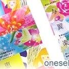 【愛知/三河】TCカラー&ワンセルフカード&パワーピアス講座☆西尾市で受けられますよ♪の記事より