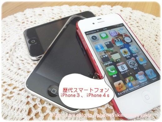 $iPhone5sに機種変更すると何がいいの?