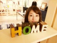 $HOMEのブログ