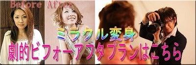 ラッキーガールズプロモーション☆モデル募集☆