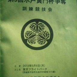 MR探偵学校ブログ-競技会