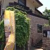 奈良県   フラワリッシュ  マクロビランチ開拓vol.631の画像