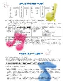 $M-cPlace スタッフブログ Ver.2