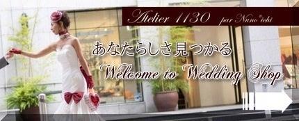 for Beautiful Bride