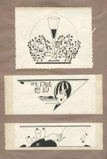 $mizusumashi-tei-山六郎カット02