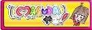 $増田有華オフィシャルブログ「増田有華のにゃもしな1日」Powered by Ameba