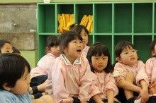 川越なかよし幼稚園のブログ
