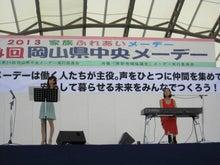 alcott(ヴァイオリン 姉妹Duo 若菜・昭子)のブログ