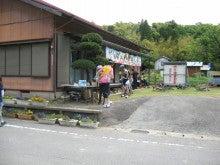 ロングウッドステーション Official Blog-第2エイド