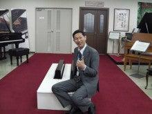 100歳までソフトバレーボール!&ピアノを弾こう!ならくんのブログ-カワイ竜洋工場