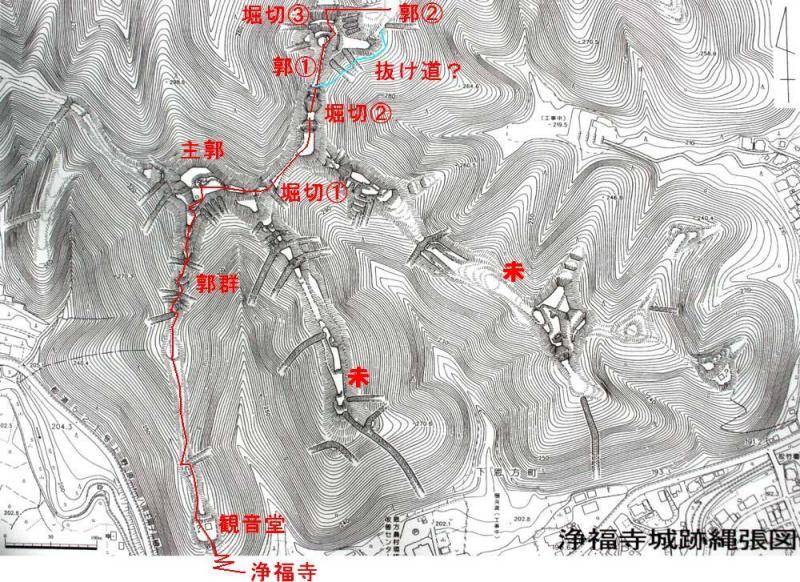 浄福寺城/縄張り図