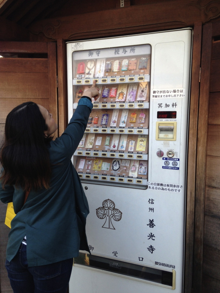 $Yuuka Motoda official blog