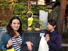 Yuuka Motoda official blog