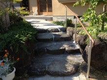 大阪 八尾市のリフォーム会社エーケンの住まいるブログ