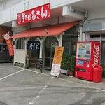沖縄の大海原の小さなホテル日記-おかあさん 外観