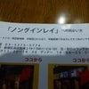 思わず拍手を送りたくなる日本語の画像