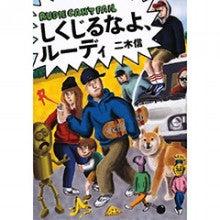 素人の乱5号店・店主日記