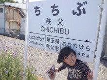 MORE HAPPY-わたし物語-20130503-4