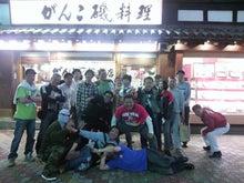 中国忍者会HP-DSC_1213.JPG