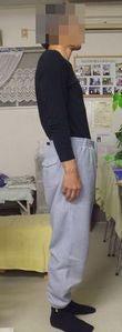 鎌倉 大船 整体 腰痛 肩こり 坐骨神経痛の改善@漢方経絡整体院 寿
